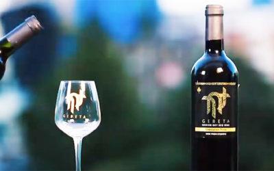 Gebeta Red Wine TV Commercial